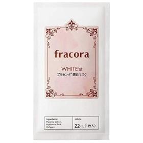 fracora(フラコラ) ホワイテスト プラセンタ 潤白マスク8枚入