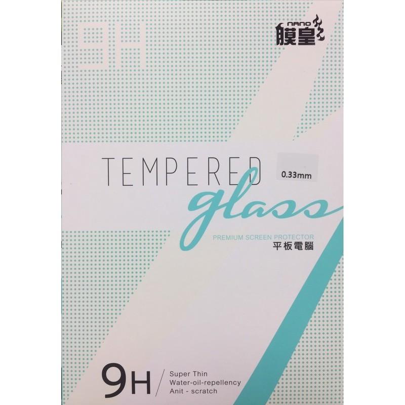 APPLE NEW IPAD 2017 10.5吋 平板玻璃貼
