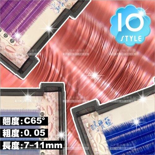 彩色睫毛6排-0.05C(7-11mm)渲染漸層嫁接(十款)[55034]