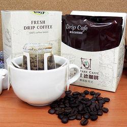 Gustare caffe 精選阿拉比卡濾掛式咖啡5盒(5包/盒)