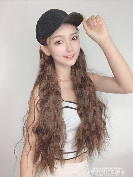 假髮帽帽子一體女夏天時尚潮流戴長髮夏季帶大波浪網紅全頭套長捲髮 萊俐亞