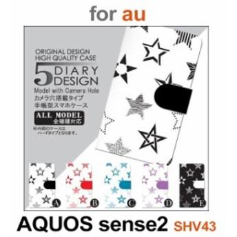 SHV43 ケース カバー スマホ 手帳型 au AQUOS sense2 星 シンプル dc-038