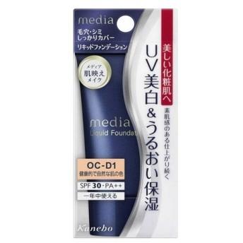 《カネボウ》 メディア リキッドファンデーションUV OC-D1(健康的で自然な肌の色) 25g