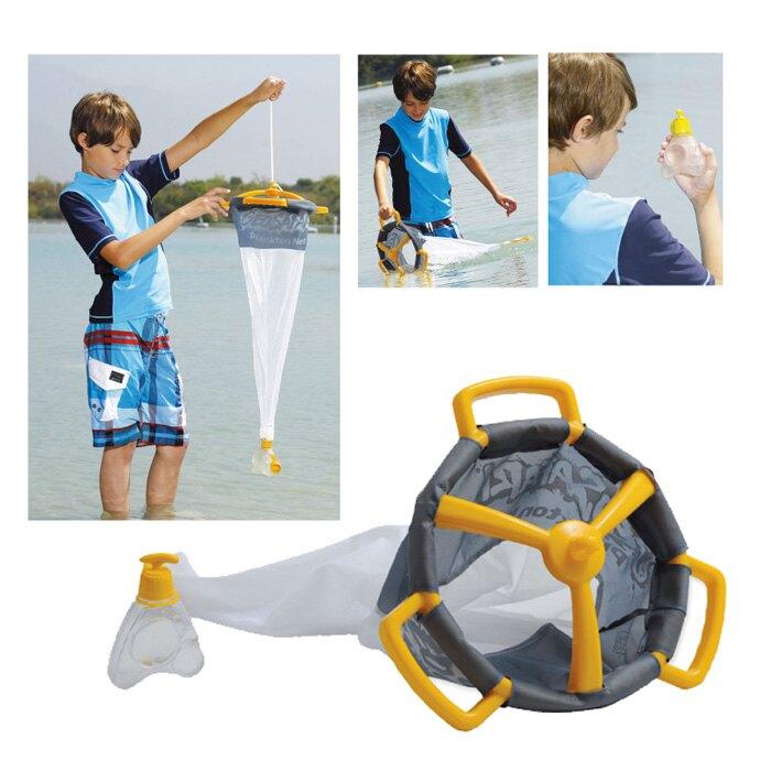 【華森葳兒童教玩具】科學教具系列-浮生物補網 N1-EI-5265