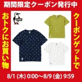 9fcd9eeb4 ノースフェイス Tシャツ 半袖 メンズ S/S National Flag Square Logo Tee ...