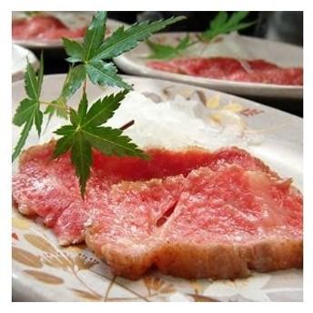(冷凍)大和榛原牛 雅ステーキ(200g) / 牛肉 黒毛和牛 A5 お取り寄せグルメ モモ肉 鉄板焼 奈良県 特産