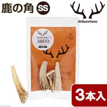 鹿の角 SS 形状不揃い 50g前後 おもちゃ デンタルケア 関東当日便