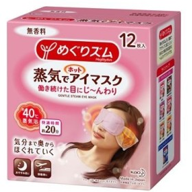 花王 めぐりズム 蒸気でホットアイマスク 無香料 12枚入 4901301348029(tc)