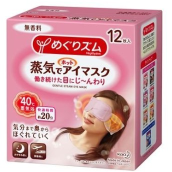 花王 めぐりズム 蒸気でホットアイマスク 無香料 12枚入|4901301348029(tc)