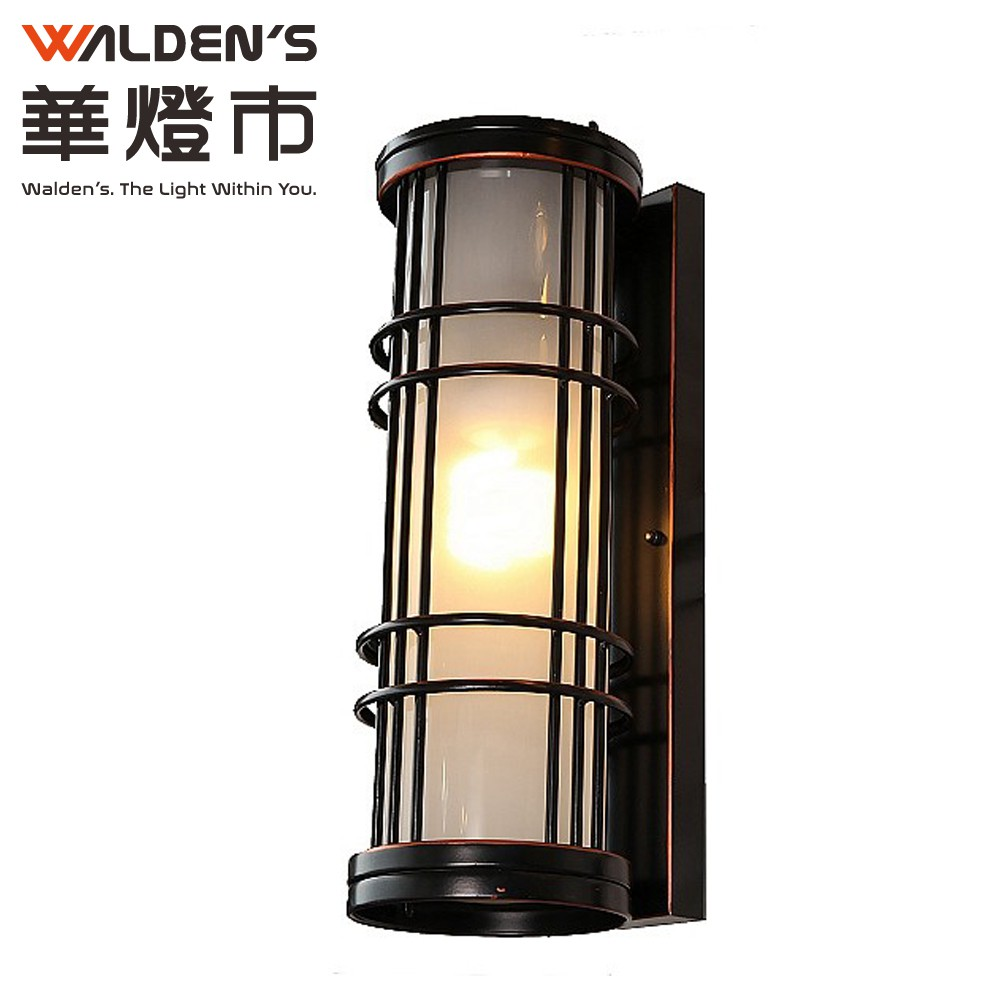 【華燈市】安妮庭園壁燈 OD-00329 燈飾燈具 走道燈玄關燈客廳燈