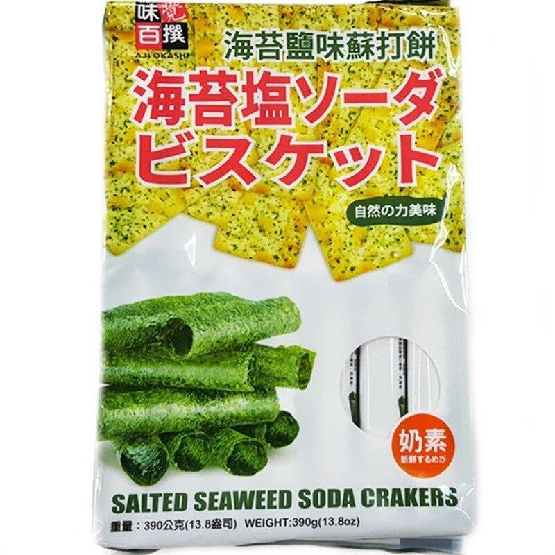 味覺百撰海苔鹽味蘇打餅 390g【9555021803839】(馬來西亞零食)