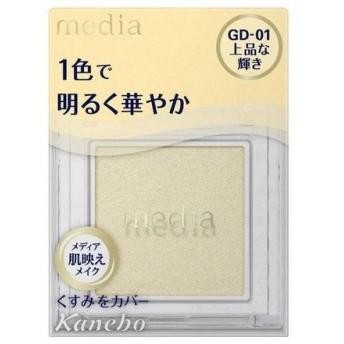 《カネボウ》 media (メディア) ブライトアップアイシャドウ GD-01 1.3g
