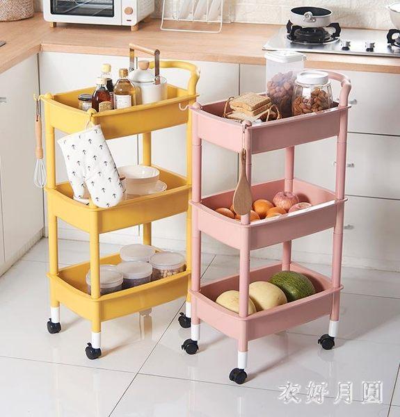 可移動置物架小推車寶寶家用玩具分類整理書架客廳收納架子 FF1250【衣好月圓】