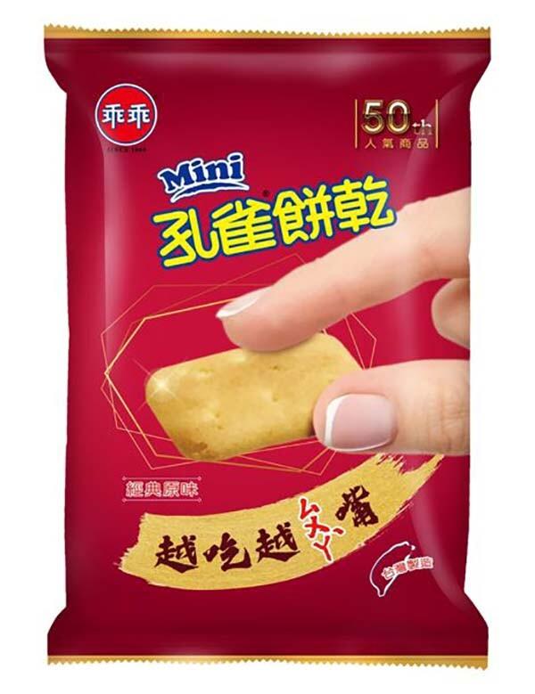 濃郁蛋香餅體,縮小餅體mini可口 一口一片美味方便,揪迷你揪方便.