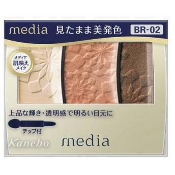 《カネボウ》 メディア グラデカラーアイシャドウ (BR-02)