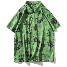 アロハシャツ メンズ 半袖 ハワイアンシャツ ビーチシャツ かりゆしウェア 柄シャツ 大きいサイズ クールビズ リゾート 綿 速乾 プリント おしゃれ 通気 軽量 祭り 海水浴 日焼け止め UVカット 花火大会 XL グリーン