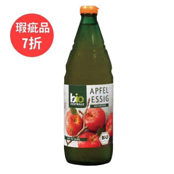 【瑕疵品-標籤破損】【德國BZ】德國有機蘋果醋-未過濾