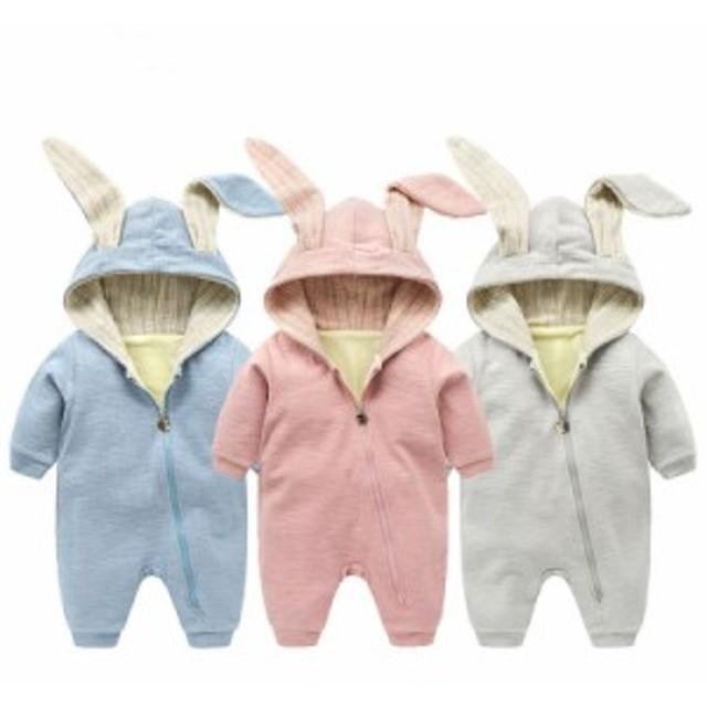 ベビーワンピース オーバーオール カバーオール 赤ちゃん服 秋冬 ウサギ耳フード 前ジッパー 長袖