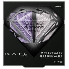《カネボウ》 KATE ケイト クラッシュダイヤモンドアイズ PU-1 クリアパープル 2.2g