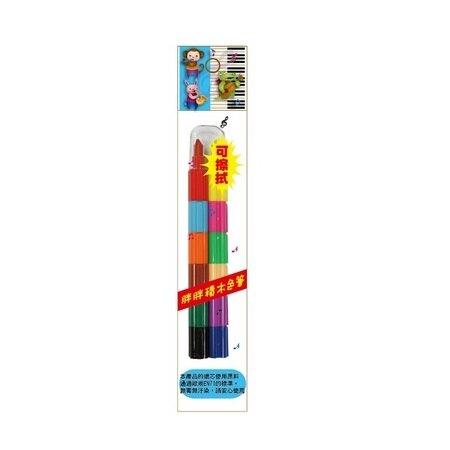618購物節DR  BB-075 可擦拭胖胖積木 色筆 24組/筒