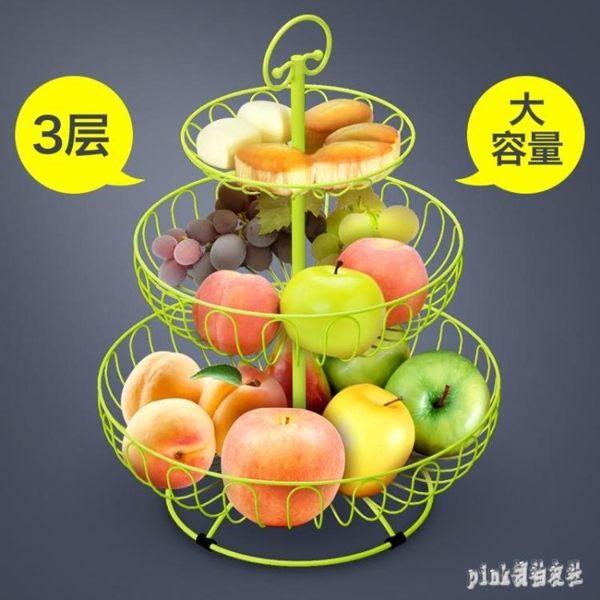 水果盤果籃創意家用多層歐式現代客廳茶幾簡約零食三層架多功能裝 qf25225【MG大尺碼】