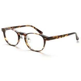 小松貿易 ピントグラス PINT GLASSES 807TO (PG-807-TO) 男性用 (老眼度数:+0.60〜2.50D) (メール便不可)