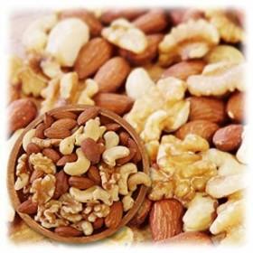 ミックスナッツ 3種類 1kg 徳用 生くるみ アーモンド カシューナッツ 素焼き オイル不使用 無塩 無添加 【輸入1ヶ月以内の原料使