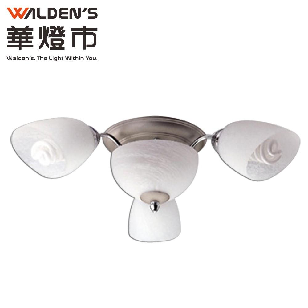【華燈市】法蘭西銀3+2半吸頂燈 036640 燈飾燈具 客廳燈餐廳燈房間燈