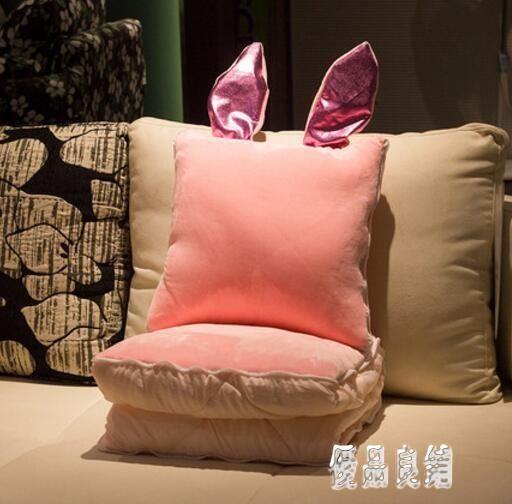 皇冠抱枕被子兩用汽車珊瑚絨毯辦公室靠墊沙發午睡枕頭床頭小靠枕 XN1317【優品良鋪】