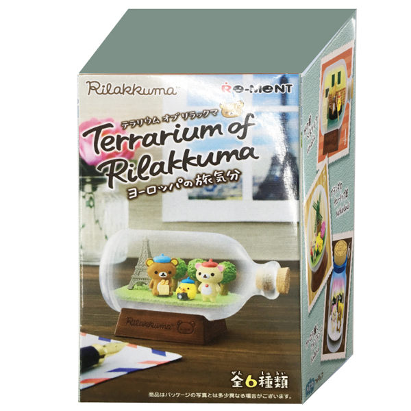 Re-ment 盒玩系列 拉拉熊 第三彈 歐洲旅遊瓶中造景