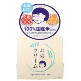 石澤研究所 毛穴撫子 お米のクリーム