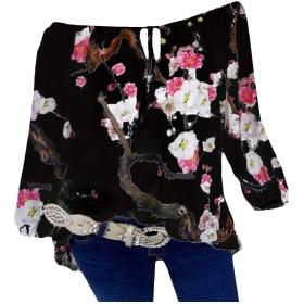 Romancly 女性シフォンストラップレス花夏半袖トップTシャツブラウス Black S