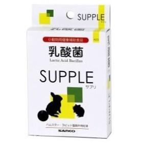 三晃商会 SANKO 乳酸菌 20g