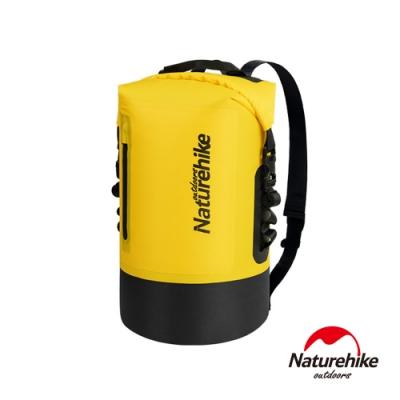 Naturehike C031 一字拉鍊TPU乾濕分離防水後背包 防水袋20L 黃色