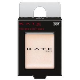 《カネボウ》 KATE ケイト ザ アイカラーベース 001 1.0g