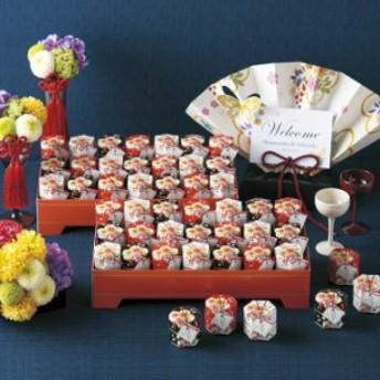 はないちこづつ(ハートせんべい)48個セット ウエルカムオブジェ 結婚式 披露宴 プチギフト お菓子 人気 お礼 名入れ ギフト プレゼント