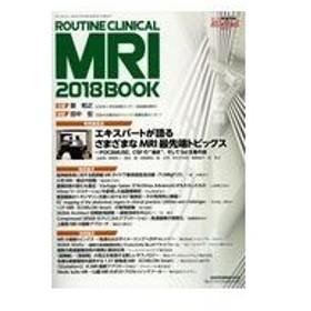 ROUTINE CLINICAL MRI 2018 BOOK