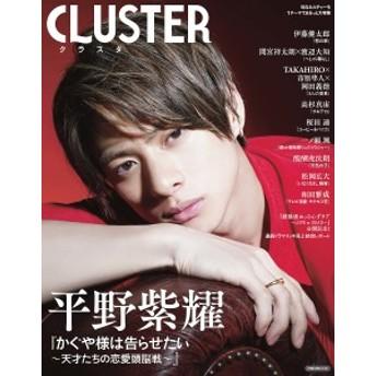 CLUSTER平野紫耀『かぐや様は告らせたい~天才たちの恋愛頭脳戦~』