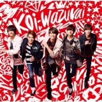 King & Prince koi-wazurai 初回限定盤A +DVD 新品未開封