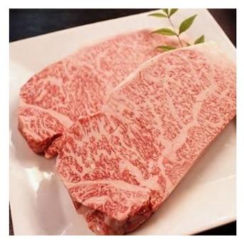 (冷凍)大和榛原牛 サーロインステーキ(180g×3枚入) / 牛肉 黒毛和牛 A5 鉄板焼 奈良県 特産