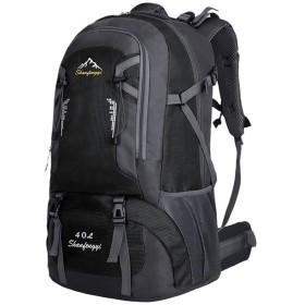 令和 リュックサック バックパック ビジネスリュック 男女兼用 スポーツ 登山バッグ トラベル スクールバッグ 60L 30cm(L)50cm(H)20cm(W)