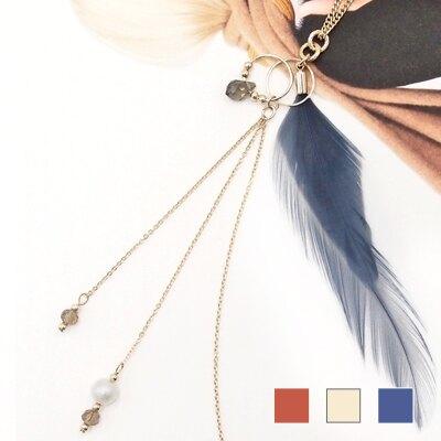 〔APM飾品〕日本Kaza 精靈祝福輕柔羽毛長鍊 (紅褐色) (米白色) (靛藍色)