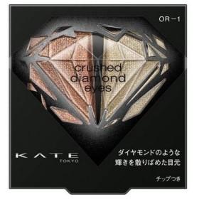 《カネボウ》 KATE ケイト クラッシュダイヤモンドアイズ OR-1 ブライトオレンジ 2.2g