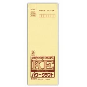 菅公工業 うずまき パワークラフト封筒 長形40号 15枚シ401 【RCP】