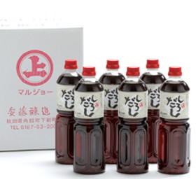 【安藤醸造】 しろだし 1L×6本
