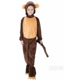 ハロウィン衣装 猿 子供 可愛い アニマル コスプレ Halloween クリスマス コスチューム 仮装  ダンス衣装 子供服 オールインワン