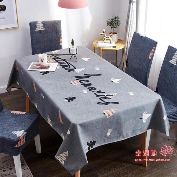 桌布 北歐桌布布藝棉麻防水防油免洗長方形茶几餐桌墊台布書桌 多款