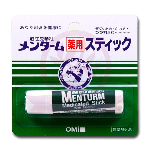 人生製藥 日本近江薄荷護唇膏 (5g/條)x1