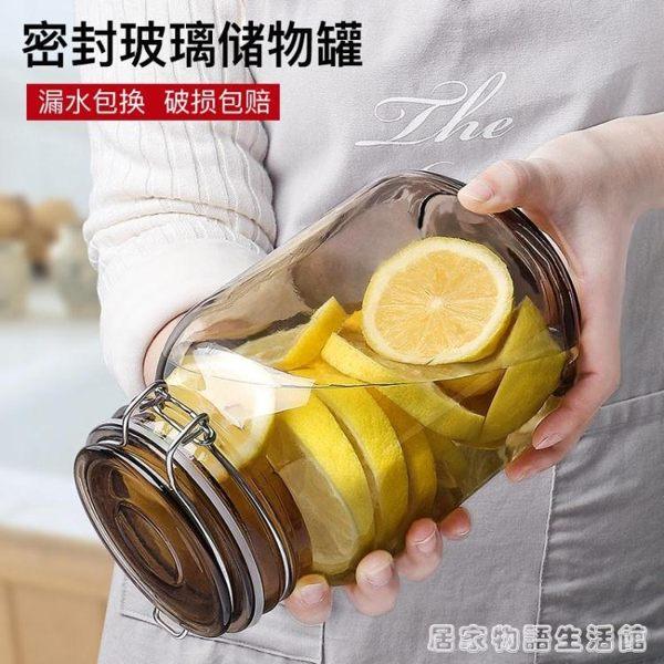 家用玻璃密封罐透明方形食品儲物罐子玻璃瓶自制百香果蜂蜜酵素瓶 居家物語