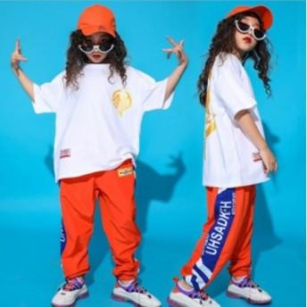 【送料無料】 キッズダンス衣装 セットアップ 男の子 女の子 子供ダンス 団体服 HIPHOP ヒップホップ キッズ 子ども 半袖 ロングパンツ
